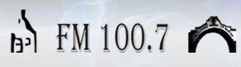 FM 100.7  Los Reartes